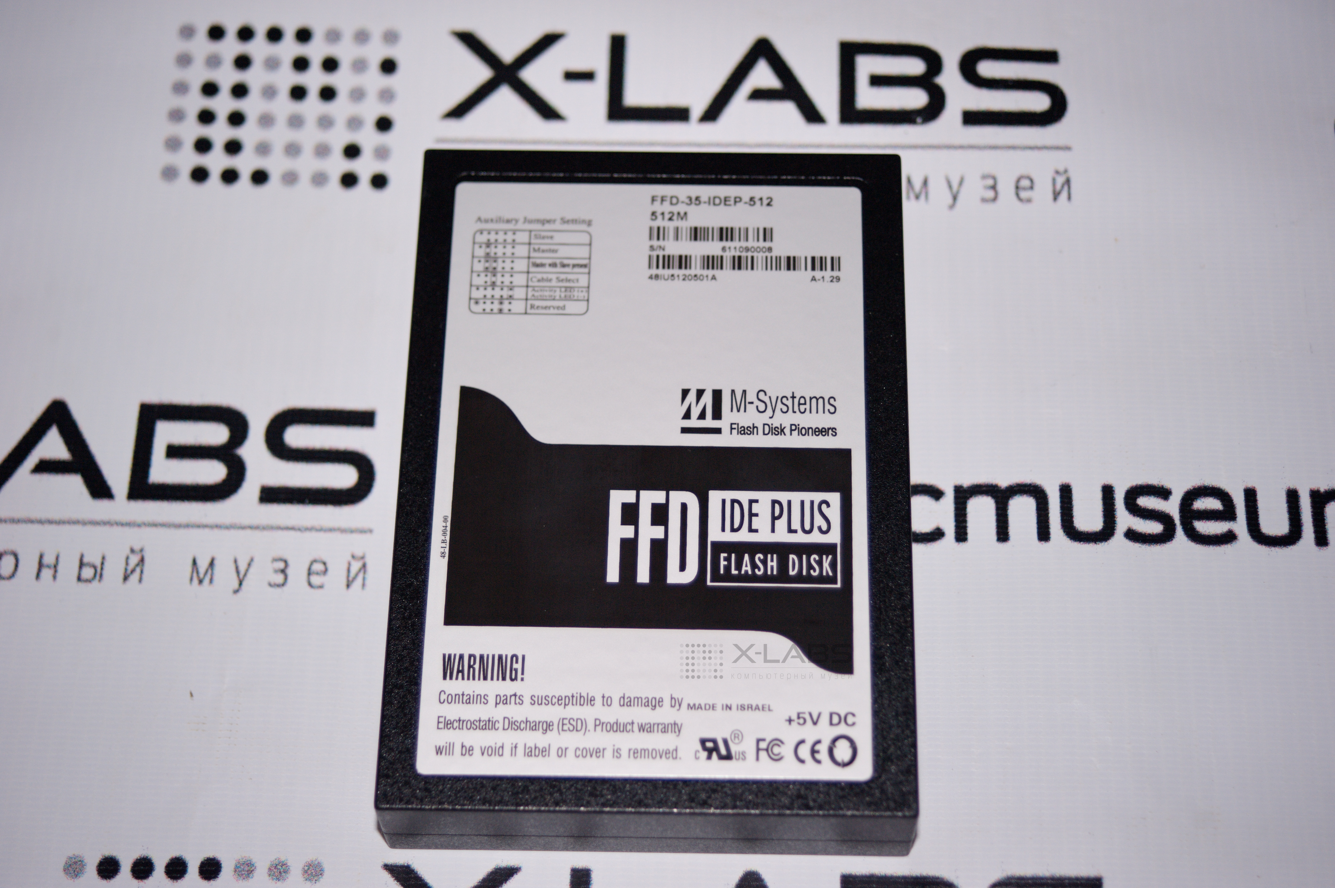 "M-Systems FFD 3.5"" 512M"