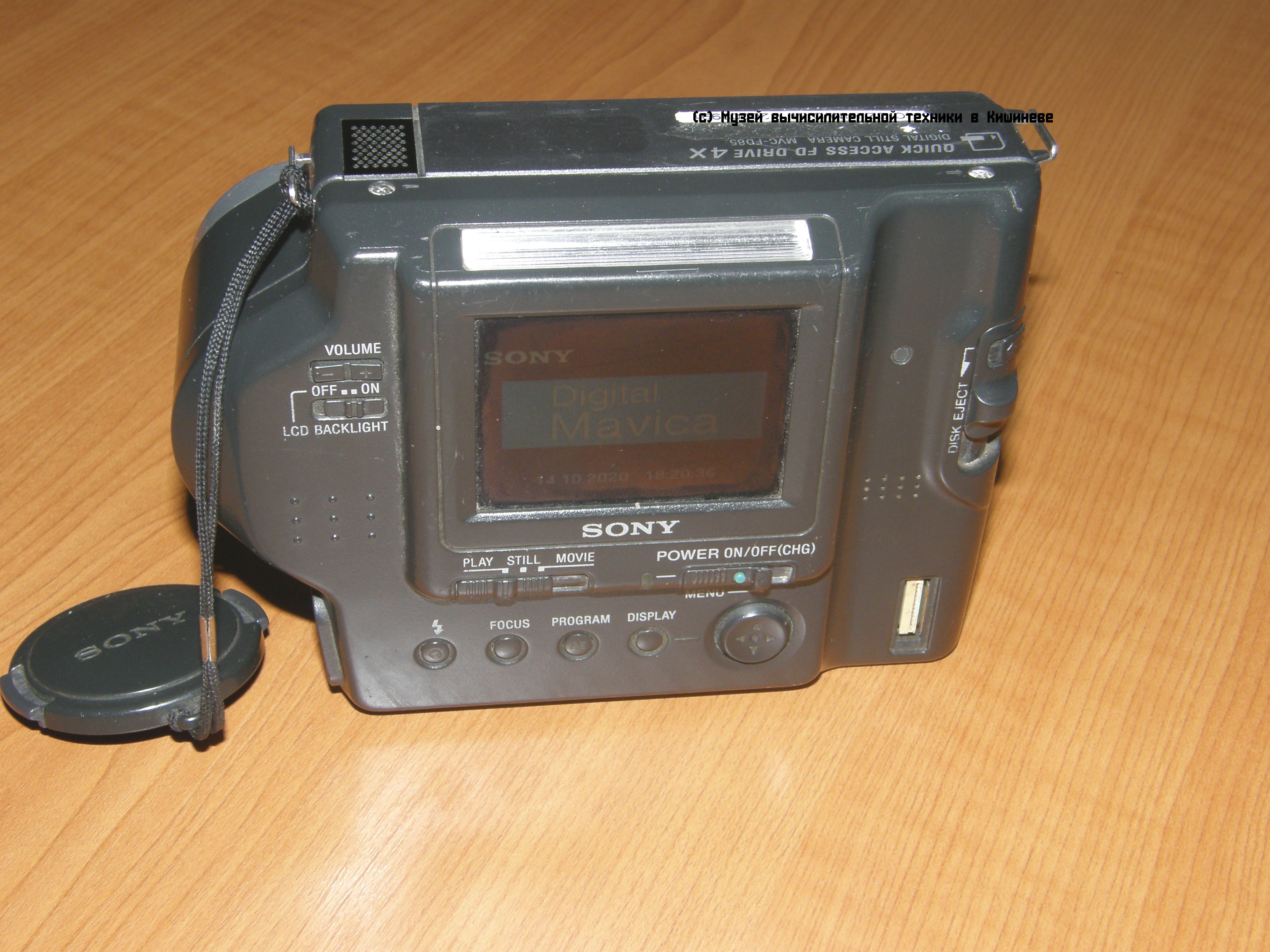 Sony Mavica Main View